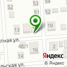Местоположение компании Сервисный центр
