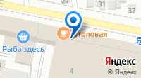 Компания Эковата-Краснодар на карте