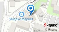 Компания Эспрессо-Сервис на карте