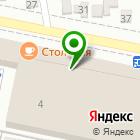 Местоположение компании Интервесп