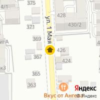 Световой день по адресу Россия, Краснодарский край, Краснодар, улица 1 Мая, 96