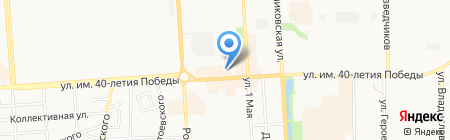 Алтын на карте Краснодара