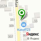 Местоположение компании АвтоДиагност