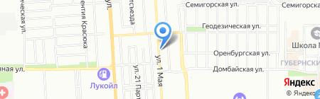 САРАТОВСКОЕ БЮРО ТЕХНИЧЕСКОЙ ИНВЕНТАРИЗАЦИИ И ОЦЕНКИ ИМУЩЕСТВА на карте Краснодара