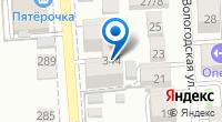 Компания Ом Сервис - Ремонт компьютеров на карте