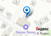 торгово-производственная фирма гиком-трейд г. на карте