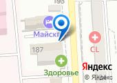 U.R.UveliR на карте
