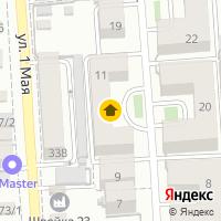 Световой день по адресу Россия, Краснодарский край, Краснодар, Вологодская улица, 11