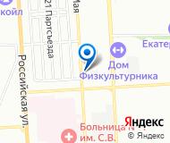 Эверест Групп ООО