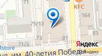 Компания Биоинженер на карте