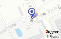 Схема проезда до компании СЕРВИС-ЦЕНТР ВИКТОРИЯ-ТРАНЗИТ в Егорьевске