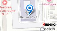 Компания Детская школа искусств №5 им. В.Д. Пономарева на карте