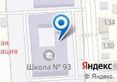 Детская школа искусств №5 им. В.Д. Пономарева на карте