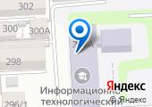 Краснодарский информационно-технологический техникум на карте