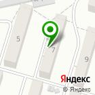 Местоположение компании 2WIFI