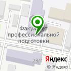Местоположение компании Краснодарский университет МВД России