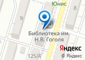 Библиотека им. Н.В. Гоголя на карте