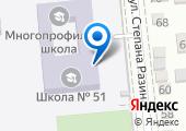 Средняя общеобразовательная школа №51 на карте