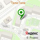 Местоположение компании КубаньЭкоСервис