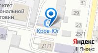 Компания OpenSTK на карте