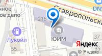 Компания ЮИМ на карте