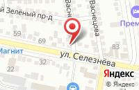 Схема проезда до компании Краснодар-Фото в Краснодаре
