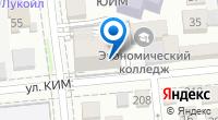 Компания КубаньФинЭксперт - Аудиторская компания на карте
