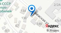 Компания Промснабсбыт на карте