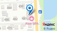 Компания ALoe-Spa на карте