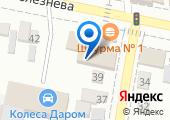 ЛабДепо-ЮГ на карте