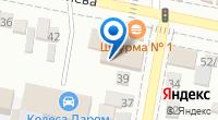 Компания МС Строй на карте