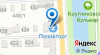 Компания Первый роллетный завод на карте