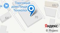Компания Данк-Сервис на карте
