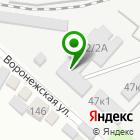 Местоположение компании АвтоЮг+
