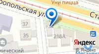Компания PC-Second на карте
