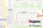 Схема проезда до компании Happy в Краснодаре