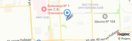 Свадебный салон на карте Краснодара