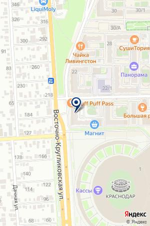 Удачные кухни на карте Краснодара