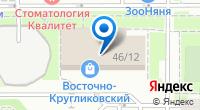 Компания Эконом класс на карте