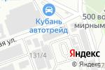 Схема проезда до компании Торговая фирма в Краснодаре
