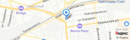 Семь Обедов на карте Краснодара