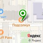 Местоположение компании СТАР-Т