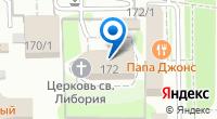 Компания Храм Святого Либория на карте