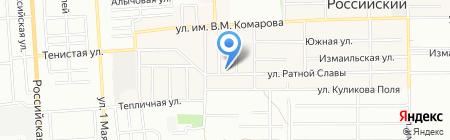 Аврора на карте Краснодара