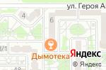 Схема проезда до компании ПОКРОВЪ в Знаменском