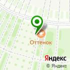 Местоположение компании ФК Краснодар
