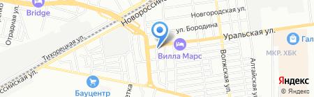 Sky Fly Agency на карте Краснодара