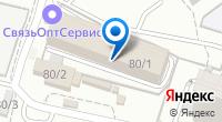 Компания SвязьОптSервис на карте