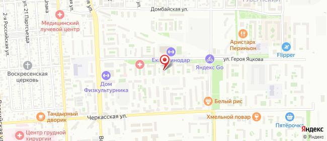Карта расположения пункта доставки Краснодар им Героя Яцкова И.В. в городе Краснодар