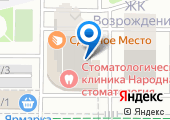 Служба подбора интернет-провайдера на карте